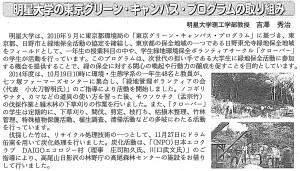 関連記事(要所抜粋)