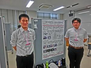 saiki_fujinami_iee2015