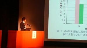 研究発表写真(山田泰地)2015.12