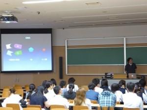 夏の特別講義 「遺伝子の傷を治すタンパク質 そのしくみから薬の開発へ